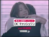 cm_09_scene