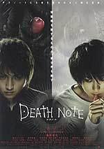 Deathnoteb