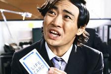 lifecard_hitori