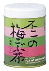Umekobucha70c