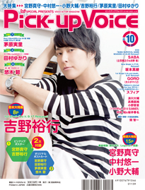 Vol82_pic02_cover