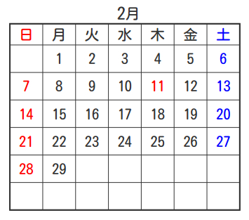 212_2