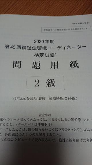 202011221